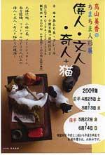 e0001808_20111577.jpg