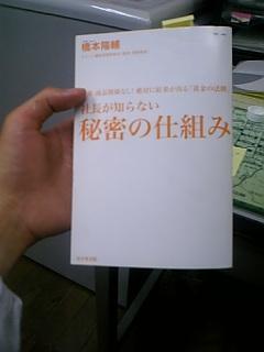 f0121909_2242397.jpg