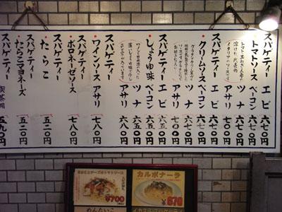 倶蘇陀麗(くそったれ)中崎町店_d0102724_0273089.jpg