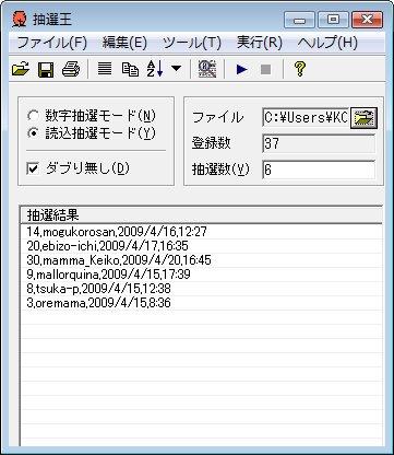 c0195533_1481638.jpg