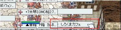 f0201433_941857.jpg