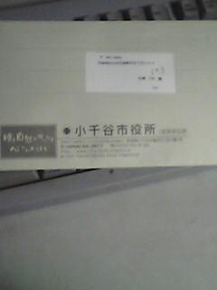 b0173734_22594050.jpg