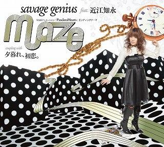 「PandoraHearts」エンディングテーマ『MAZE』6.3 IN STORES_e0025035_1824711.jpg