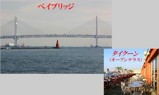 b0012636_1863043.jpg
