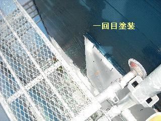 塗装工事5日目・・・外壁塗装開始_f0031037_2211124.jpg