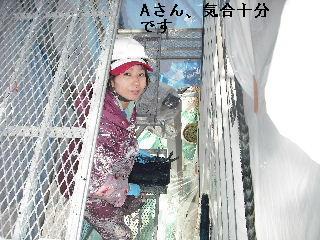 塗装工事5日目・・・外壁塗装開始_f0031037_22112756.jpg