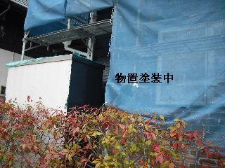 塗装工事5日目・・・外壁塗装開始_f0031037_22114149.jpg