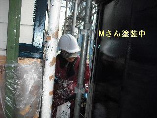塗装工事5日目・・・外壁塗装開始_f0031037_22115771.jpg
