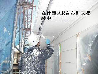塗装工事5日目・・・外壁塗装開始_f0031037_2261412.jpg