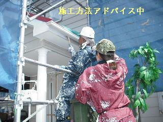 塗装工事5日目・・・外壁塗装開始_f0031037_2281636.jpg