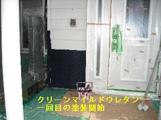 塗装工事5日目・・・外壁塗装開始_f0031037_2291615.jpg