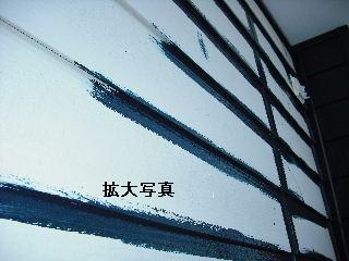 塗装工事5日目・・・外壁塗装開始_f0031037_2295265.jpg