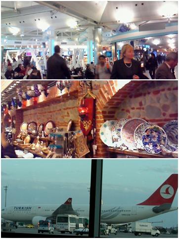 イスタンブールの空港