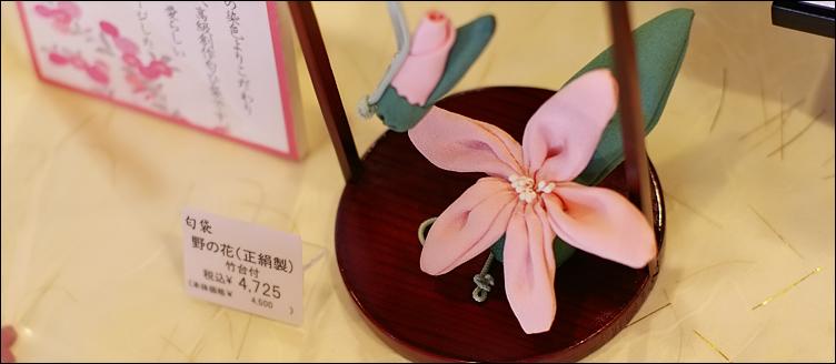 京都店家介紹 ── 香道、美妝_c0073742_2111465.jpg