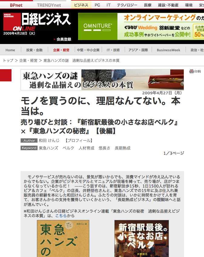 掲載情報♪_c0069047_011482.jpg