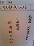 c0153150_0544072.jpg