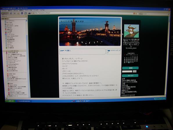 b0157260_2204618.jpg