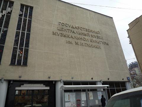モスクワ滞在記 楽器返還編_d0047461_1512369.jpg