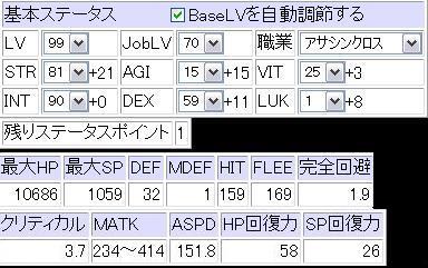 f0202961_064374.jpg