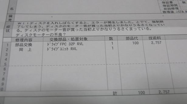 b0016565_1831619.jpg