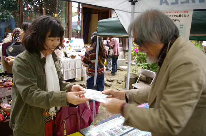 北鎌倉の神々大健闘!カジュ祭で16部販売_c0014967_1353596.jpg