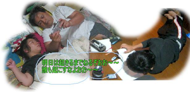 f0082367_1094554.jpg