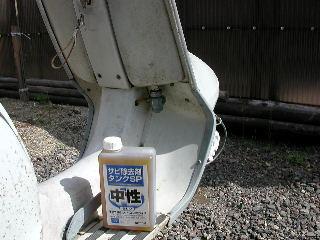 211復活計画 排気&燃料系篇_a0064474_20295681.jpg