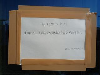 b0140276_9261632.jpg