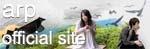 arpオフィシャルサイト