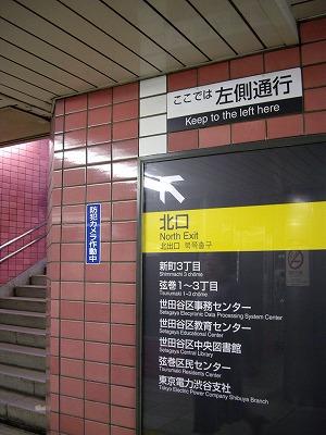 1日講習会・お知らせ_f0088082_13503912.jpg