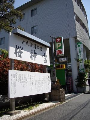 1日講習会・お知らせ_f0088082_13521131.jpg