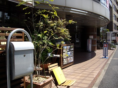 1日講習会・お知らせ_f0088082_13525324.jpg