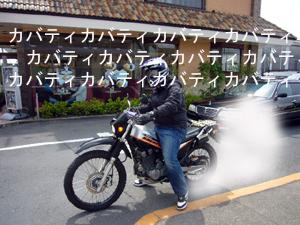b0094687_2037265.jpg