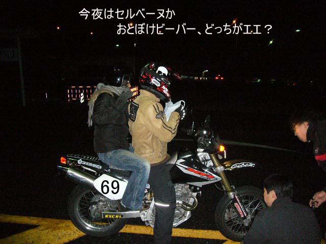 b0094687_20375740.jpg