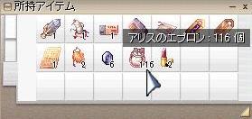 f0182595_14565976.jpg
