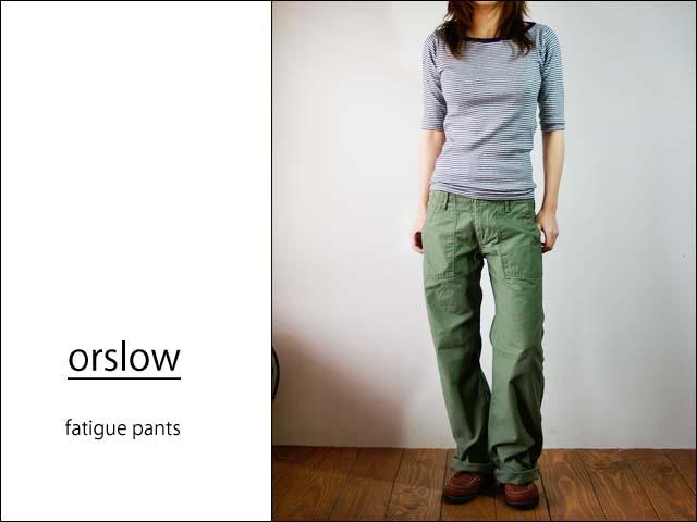 orslow [オアスロウ] us army fatigue pants [ファティーグパンツ] LADIES_f0051306_19314174.jpg