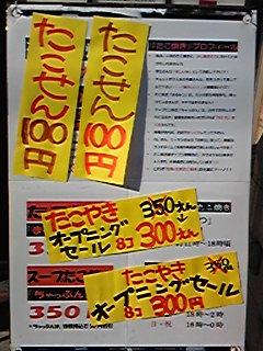 b0007213_1773140.jpg