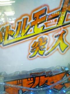 b0020017_14191167.jpg