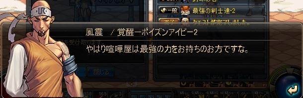 a0086020_1637170.jpg