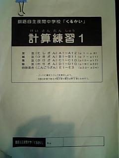 f0202120_10491890.jpg