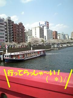 f0182121_103207.jpg