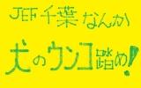a0055224_1123723.jpg