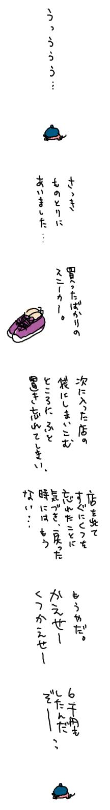 b0043728_18305816.jpg