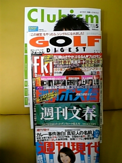雑誌入荷しました_e0145332_23174369.jpg