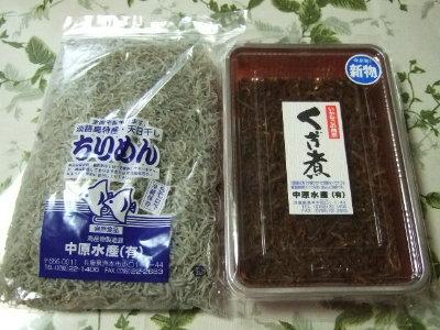 /// 今日のおばんざいは淡路・中原水産のくぎ煮とちりめんです ///_f0112434_23374734.jpg