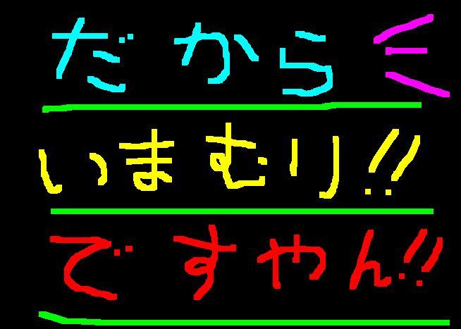 f0056935_19432547.jpg
