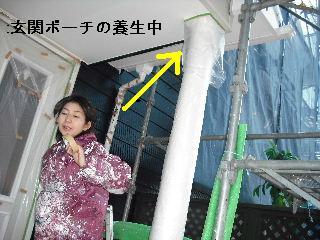 塗装工事6日目_f0031037_20525661.jpg