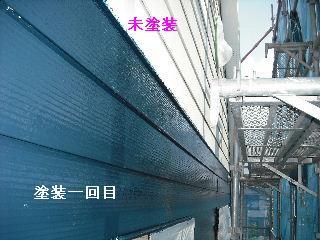 塗装工事6日目_f0031037_20531485.jpg