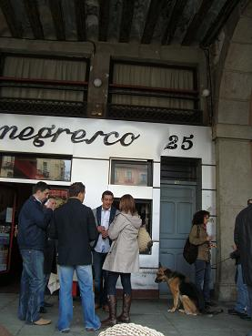 Segoviaでの食べ歩き_e0120938_1640435.jpg