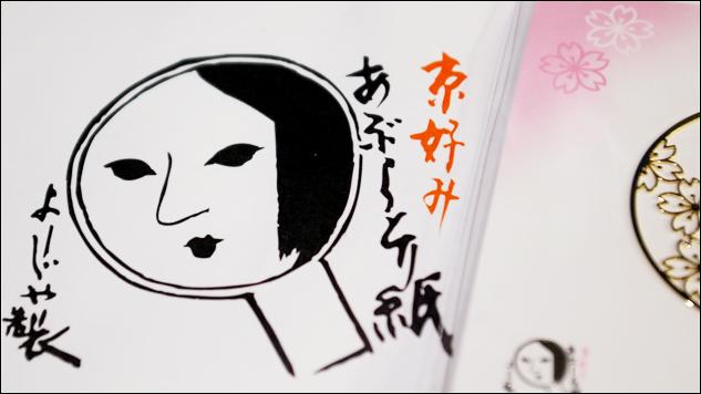 京都店家介紹 ── 香道、美妝_c0073742_2342969.jpg